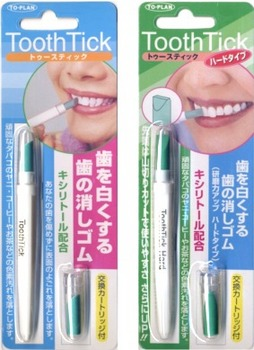 toothtick01.jpg